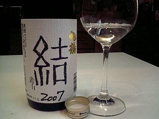 20070406_yui.jpg