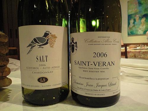 20080314_wine1.jpg