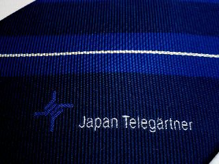 日本テレガートナー②