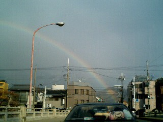 大文字山に架かる虹