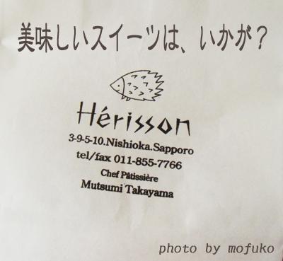 090315-1.jpg