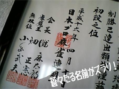 20051117192419.jpg