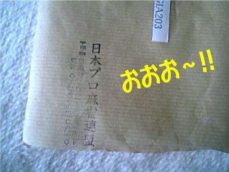 20051117194947.jpg