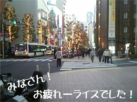 20051128111259.jpg
