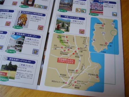 20060519230103.jpg