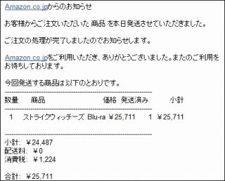 20100807_NEWS01