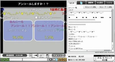 20100821_NEWS05
