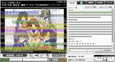 20100821_NEWS06