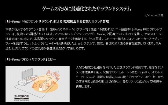20100927_NEWS01