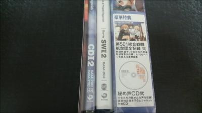 20101022_NEWS02