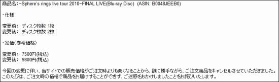 20101105_NEWS04