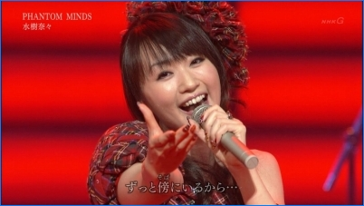 20101231_NEWS07