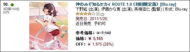 20110114_NEWS03
