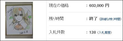 20110114_NEWS04