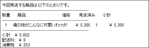 2011_01_24_NEWS02