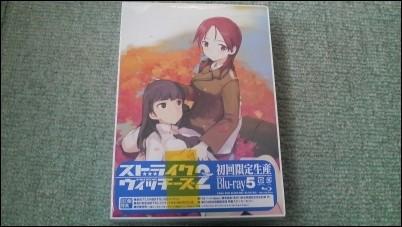 2011_01_28KOUNYU002
