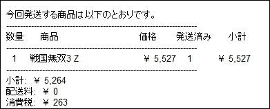 2011_02_09NEWS01