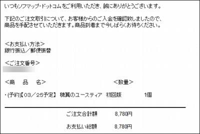 2011_03_02NEWS01