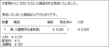 2011_03_09NEWS01