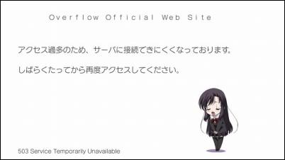 2011_04_01NEWS09