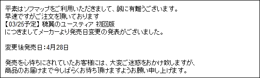 2011_04_25NEWS06