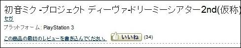 2011_05_01NEWS01