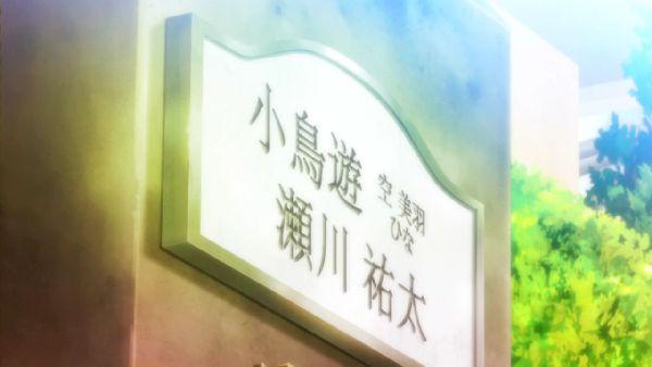 パパ聞き12 (25)