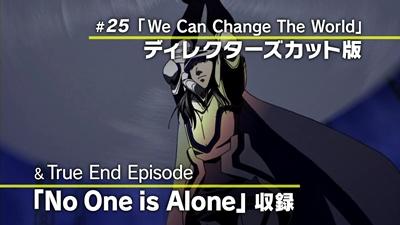 Persona4 25-11