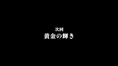 Fate-Zero2 1-7