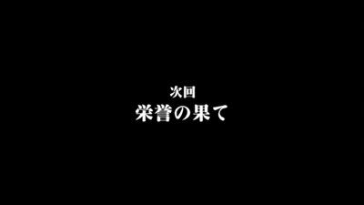 Fate-Zero2 2-6