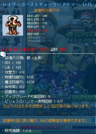 Maple120225_161242.jpg