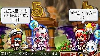 Maple120226_010644.jpg