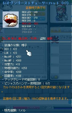 Maple120226_224711.jpg