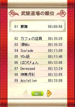 Maple120227_005154.jpg