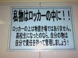 20100911019.jpg