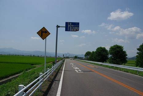 2009年08月22日バイク島原ツーリング020