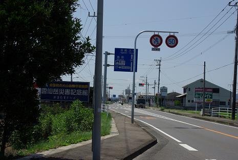 2009年08月22日バイク島原ツーリング032