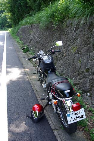 2009年08月22日バイク島原ツーリング049