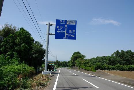 2009年08月22日バイク島原ツーリング075