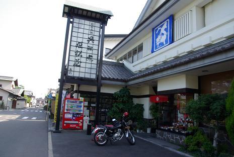 2009年08月22日バイク島原ツーリング113