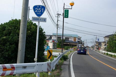 2009年08月22日バイク島原ツーリング114