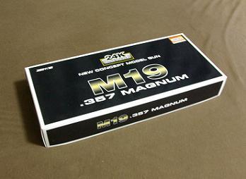 M190001.jpg