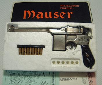 mauserM191601.jpg