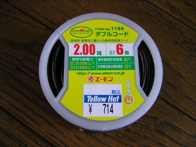FI2371061_0E.jpg