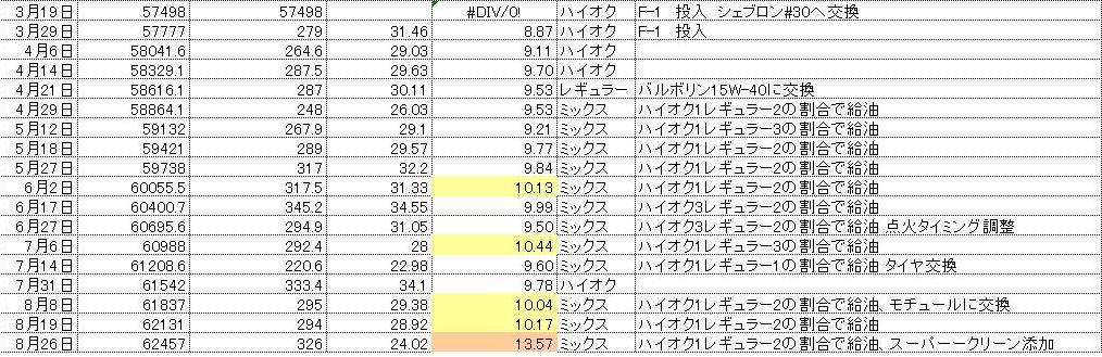 FI2616849_1E.jpg