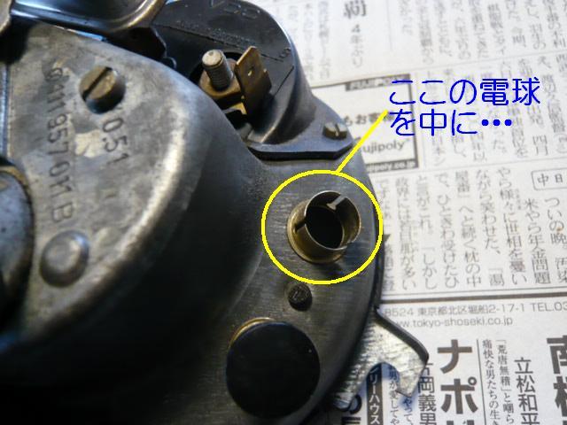 FI2616978_1E.jpg