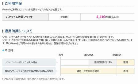 100530_04.jpg
