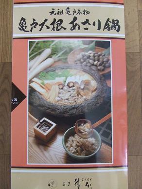 2007_01010120.jpg