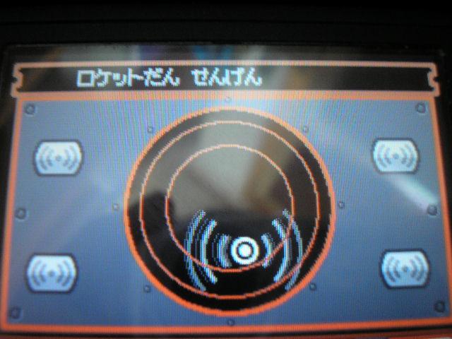 P9200044.jpg