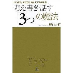 reading01.jpg